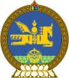 mongol-ulsiin